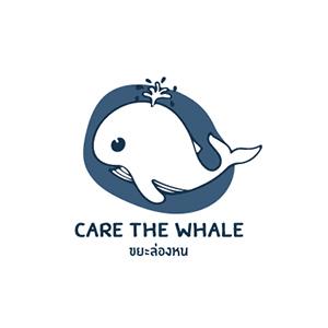 เปิดตัวลูกบ้าน Care the Whale
