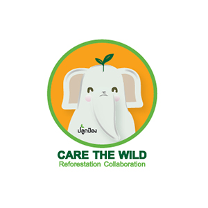 Application Care the Wild