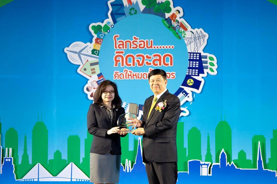 โครงการลดก๊าซเรือนกระจกภาคสมัครใจตามมาตรฐานไทย