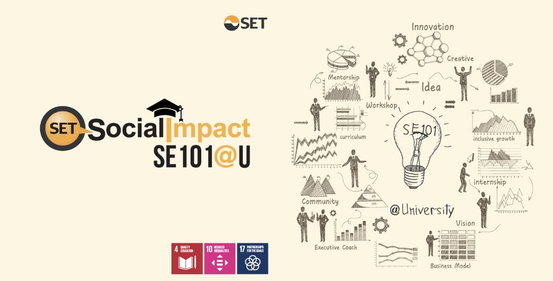 SET Social Impact SE101@U