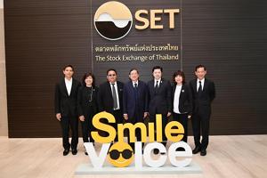 งานเปิดโครงการ Smilevoice