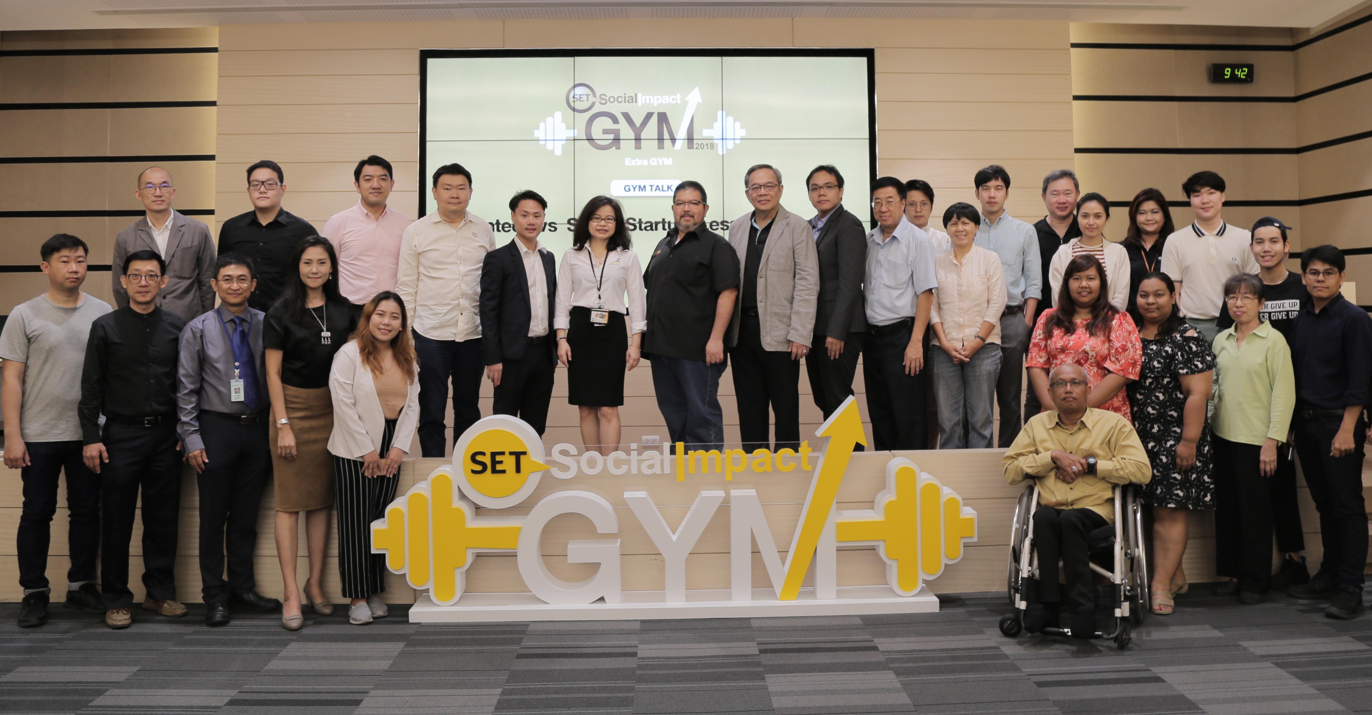 "GYM Talk ""Fintech vs Social Startup... Lesson Learned..."""