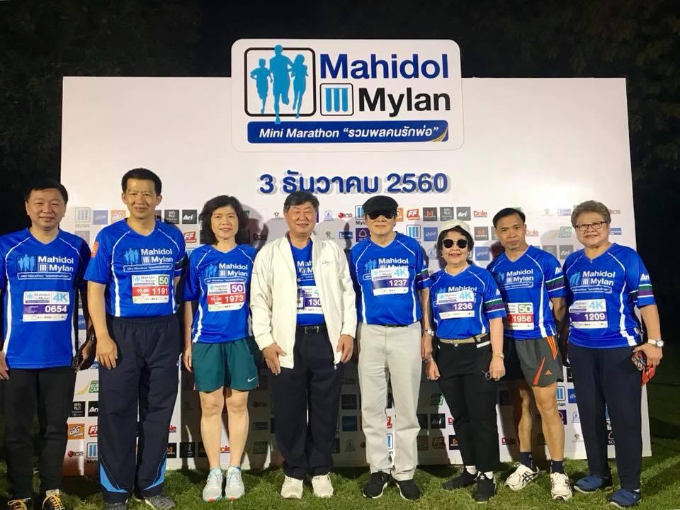 กิจกรรมวิ่ง Mahidol-Mylan Mini Marathon