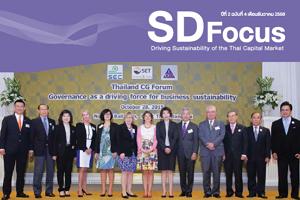 SD Focus ปีที่ 2 ฉบับที่ 4 เดือนธันวาคม 2558
