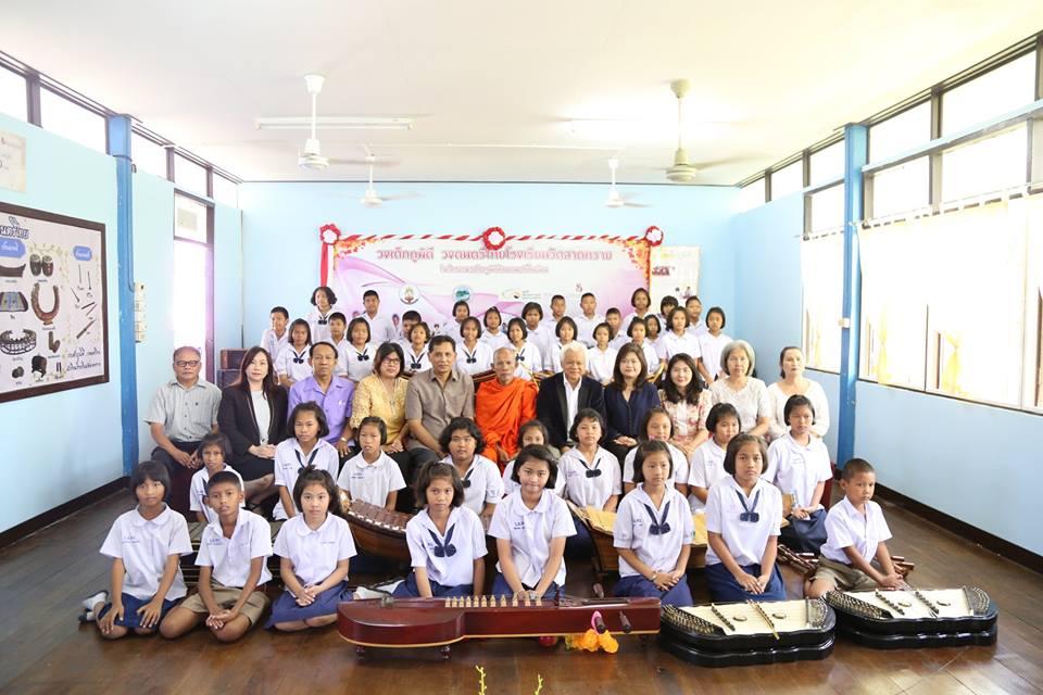"""งานเปิดห้องดนตรีไทยของเด็กนักเรียน""""วงเด็กภูมิดี"""""""