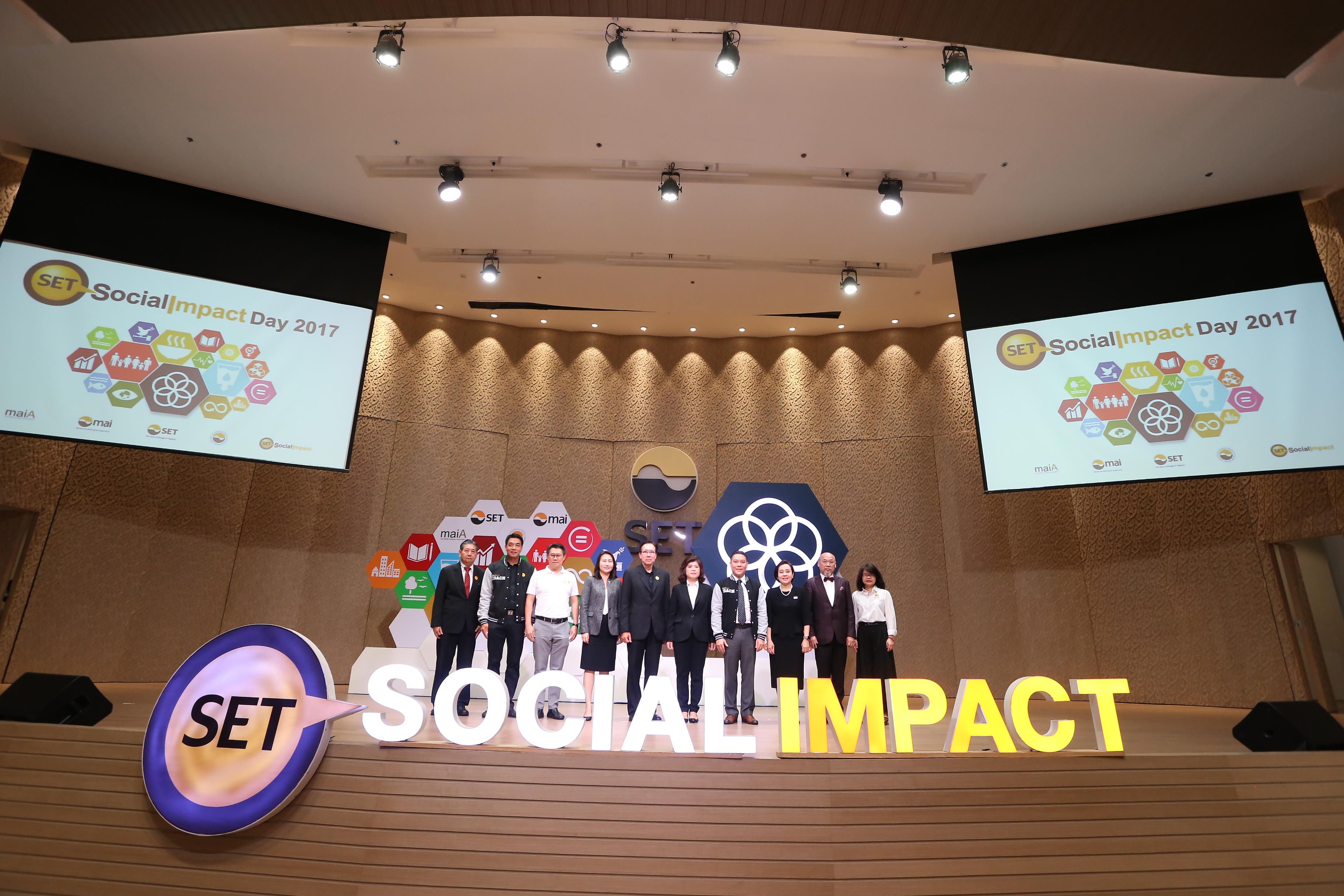 คุณเกศรา มัญชุศรี กรรมการและผู้จัดการ ตลาดหลักทรัพย์ฯ กล่าวเปิดงาน SET Social Impact Day 2017