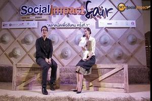 กิจกรรมบนเวที Social Impact Fair ครั้งที่ 1