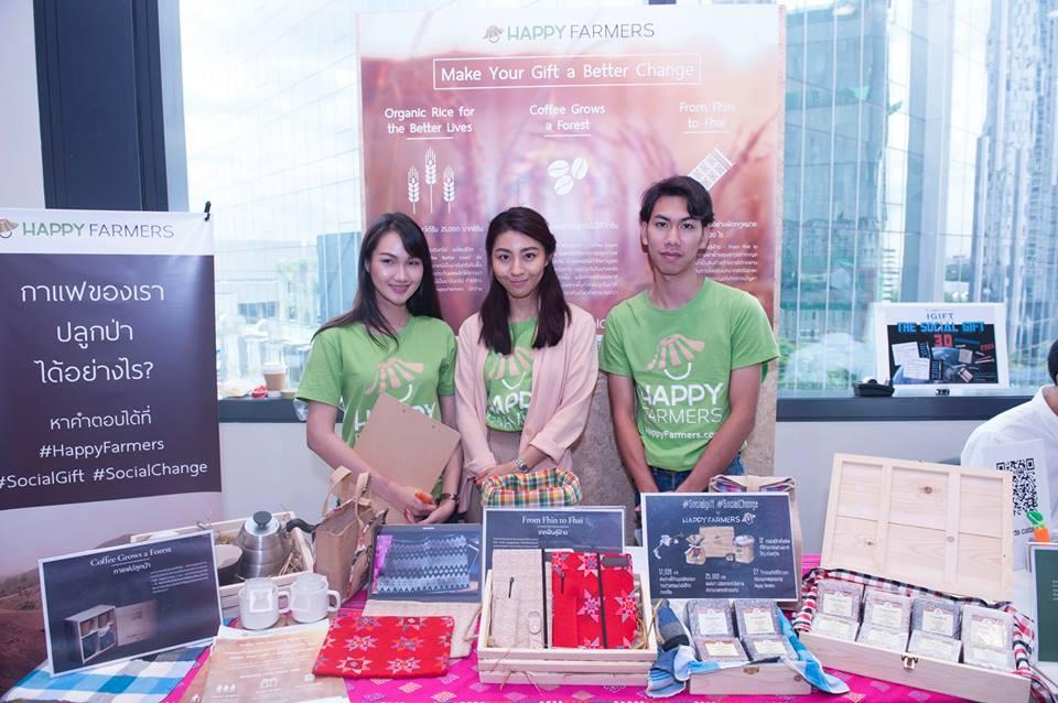 แฮปปี้ฟาร์มเมอร์ส (HappyFarmers) สร้างโอกาสการค้าให้เกษตรกรไทย เพื่อพัฒนาคุณภาพชีวิตสู่ความยั่งยืน