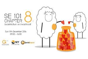 เปิดลงทะเบียน SE101 Chapter 8 Social Return on Investment