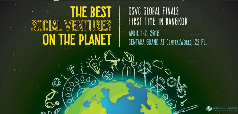 งาน GSVC Global Finals 2016