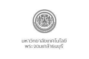 มหาวิทยาลัยพระจอมเกล้าธนบุรี มจธ.