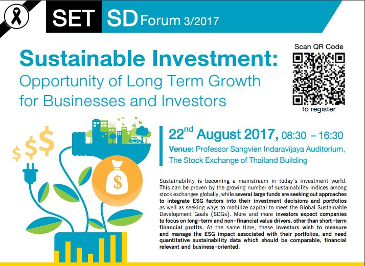 ตลาดหลักทรัพย์แห่งประเทศไทย  ขอเรียนเชิญท่านเข้าร่วมงานสัมมนา SET SD Forum 3/2017