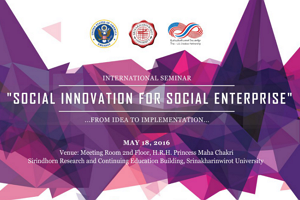 Social Innovation for Social Enterprise