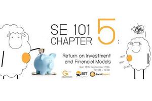 เปิดลงทะเบียน SE101 Chapter 5: Return on Investment and Finacial Models