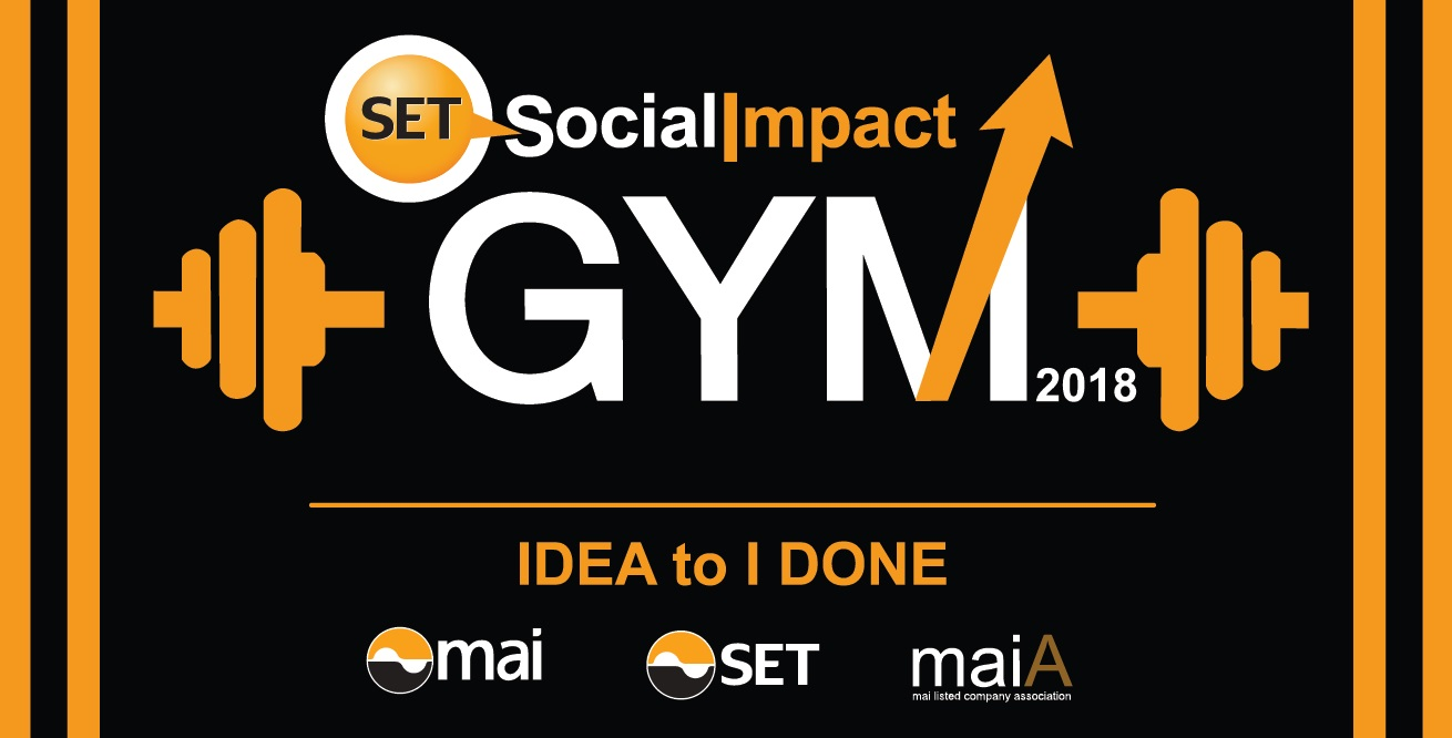 GYM 4 Social Innovation