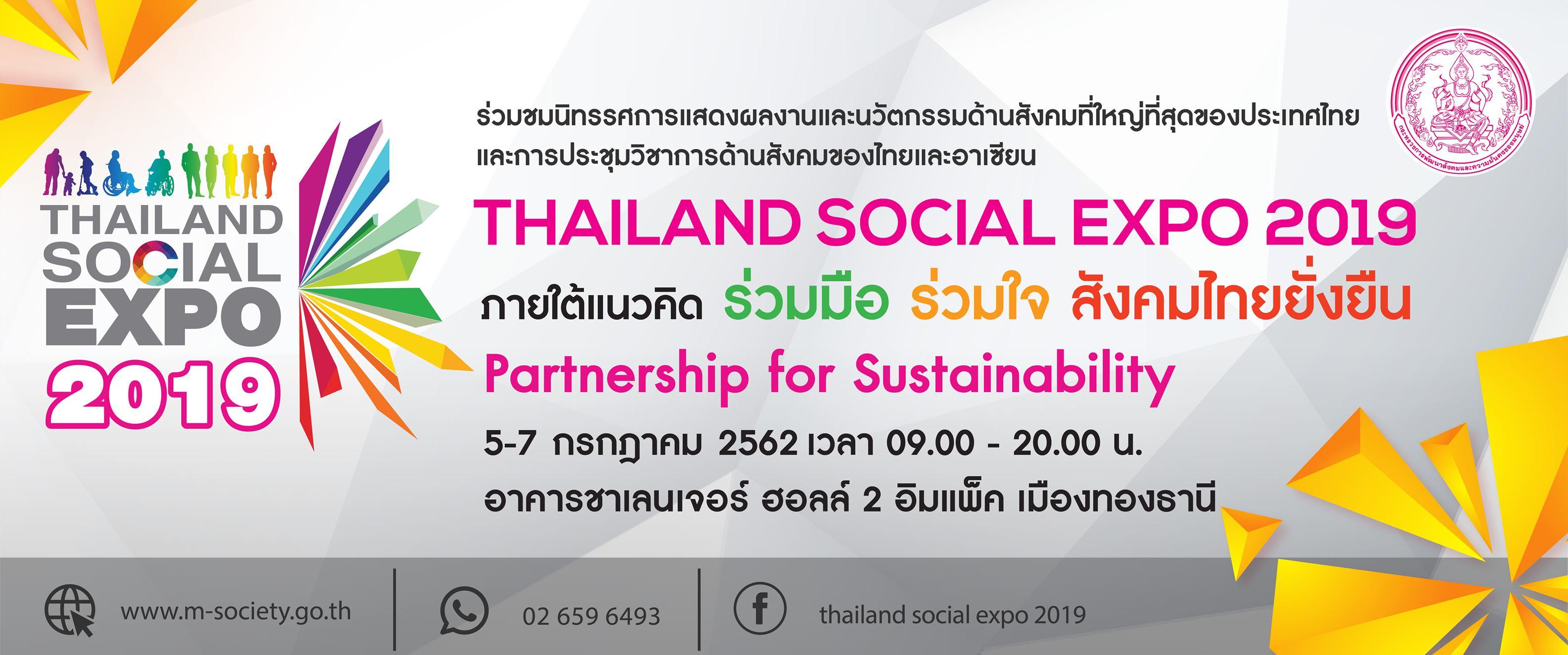 Thailand Social Expo 2019