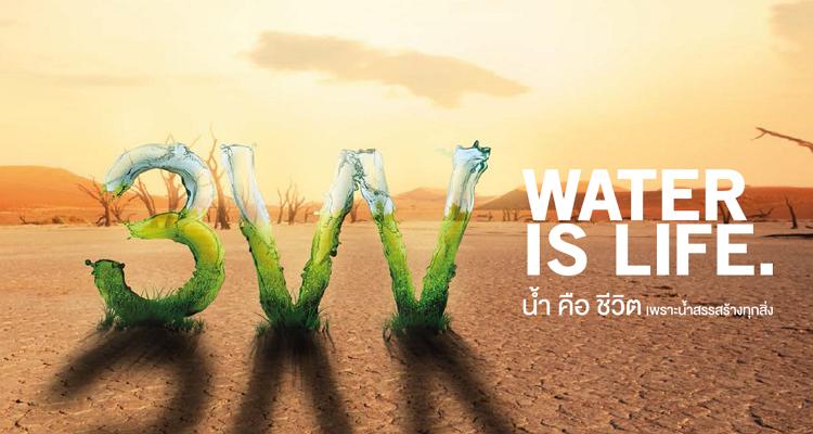 บริษัทจัดการและพัฒนาทรัพยากรน้ำภาคตะวันออก จำกัด(มหาชน)