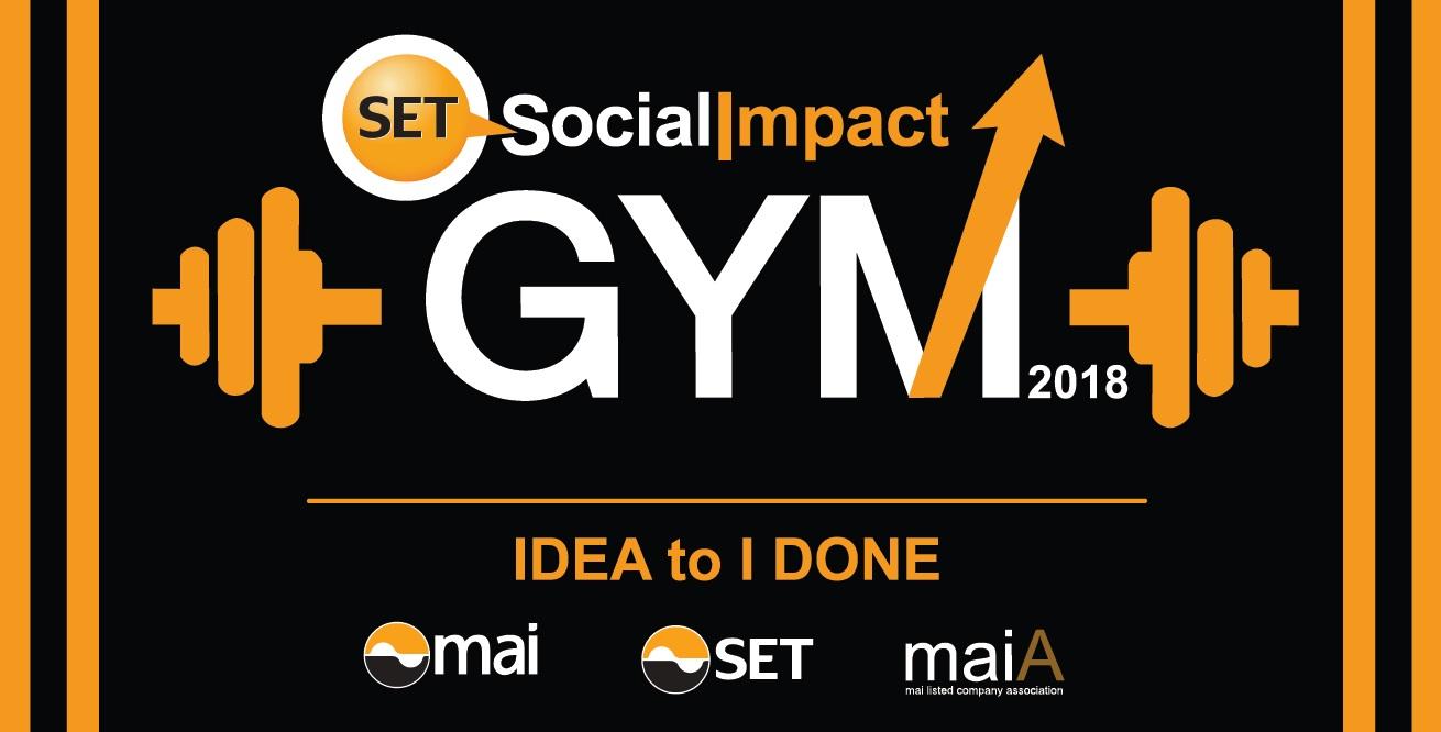 GYM 3 Marketing Strategy