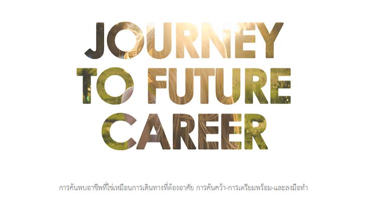 Career Visa