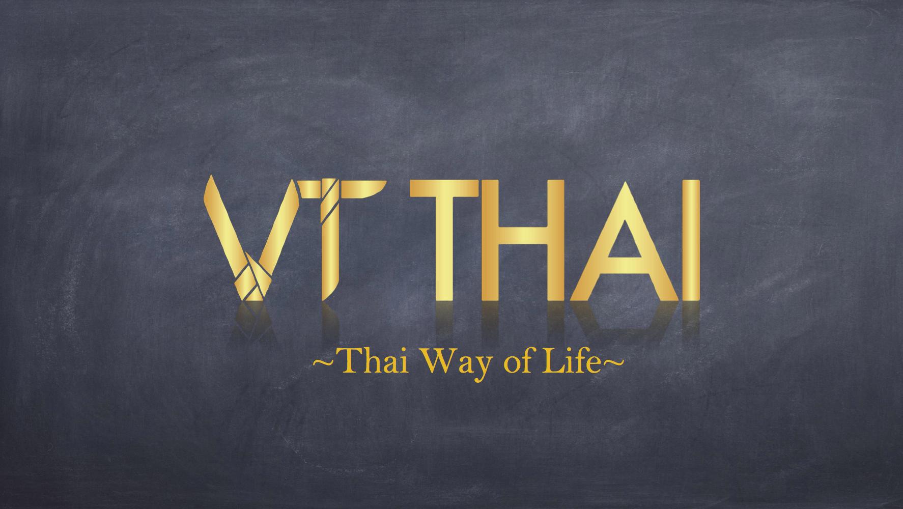 วีทีไทย กรุ๊ป