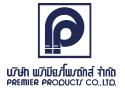 บริษัท พรีเมียร์ โพรดักส์ จำกัด (มหาชน)