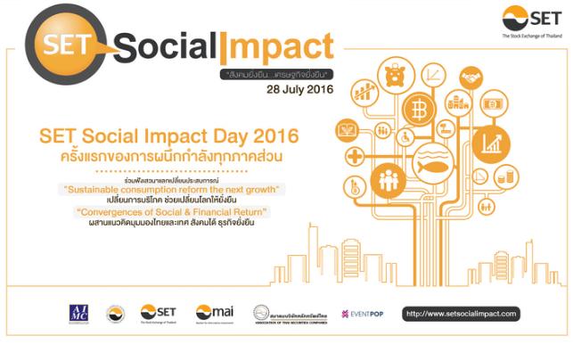 SET Social Impact Day 2016