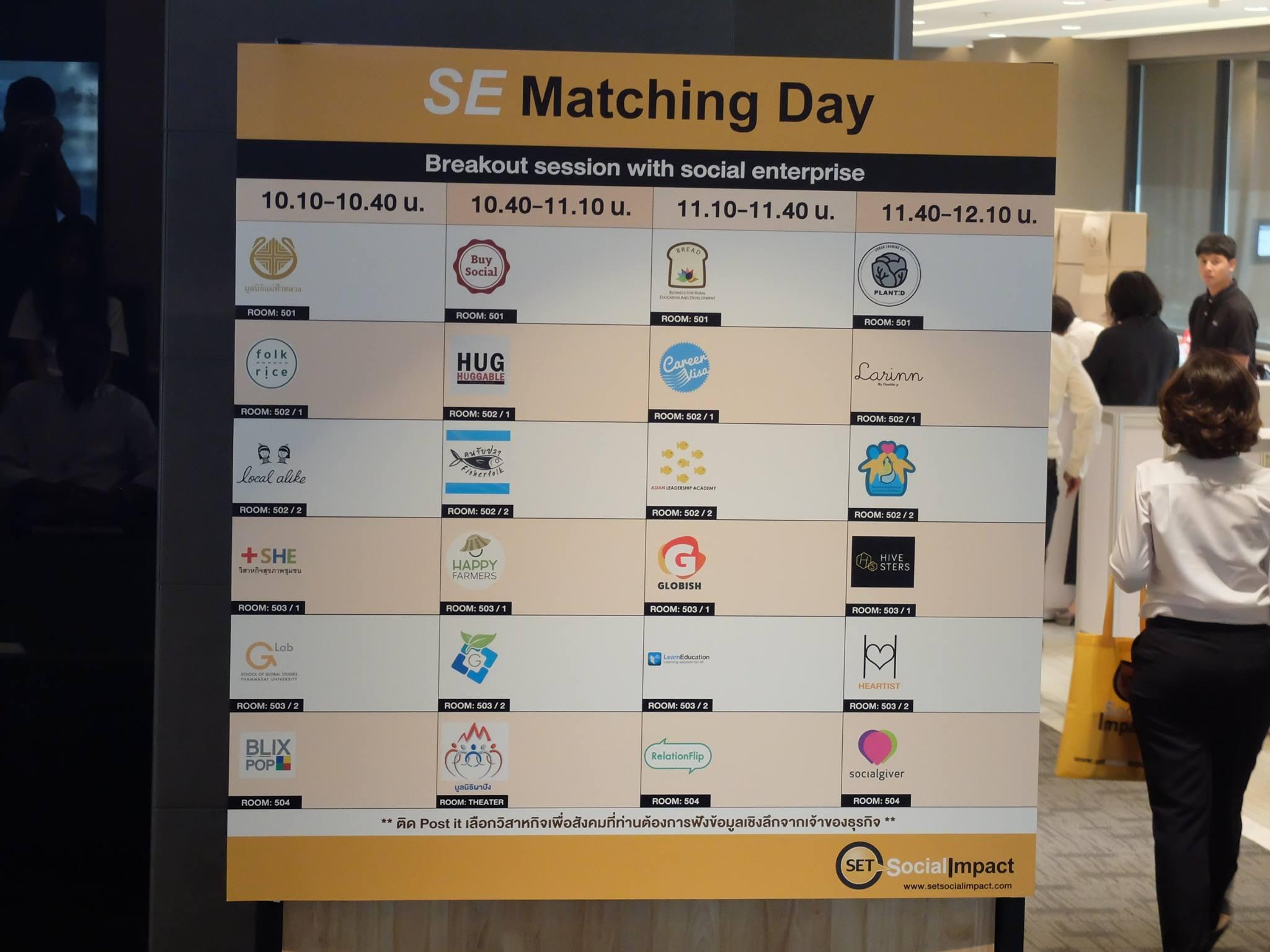 Matching Day